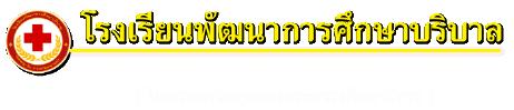 psb-na.com